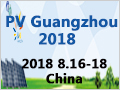 Guangzhou International Solar Photovoltaic Exhibition 2018