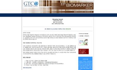 gtc515400