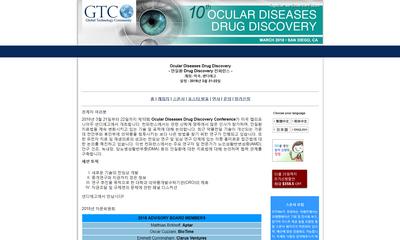gtc515401